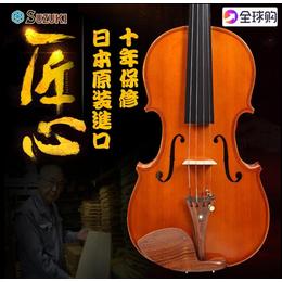 Suzuki铃木小提琴专业级初学者实木演奏入门乐器日本进口