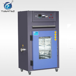 厂家环境试验箱 高温干燥箱 工业烤箱 塑胶热风烤箱 质保一年
