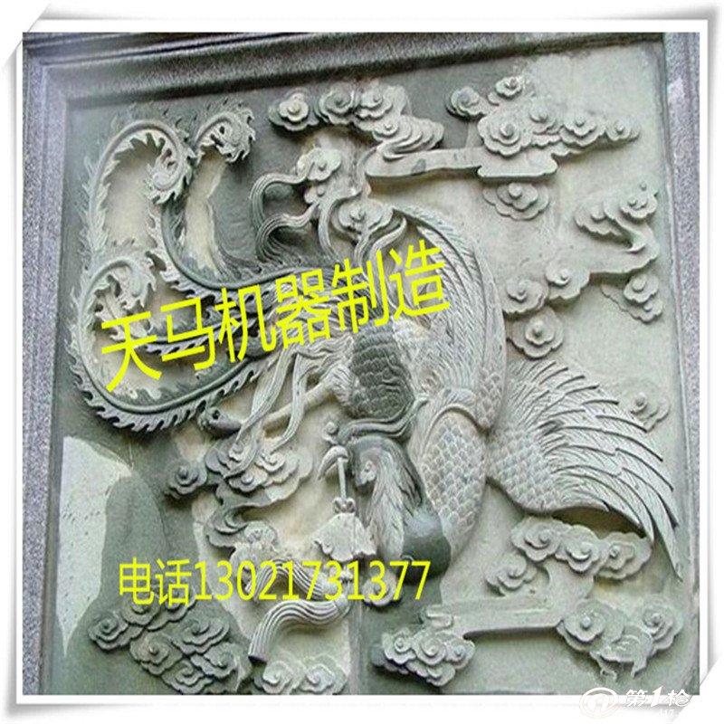 高效率石材墓碑加工利器 龙凤浮雕雕刻机
