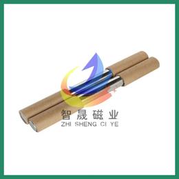 非标订做高强力磁棒钕铁硼磁力棒除铁器强力永磁力