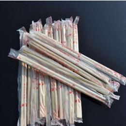 圆竹筷卫生筷天然竹筷方便筷快餐筷一次性筷子