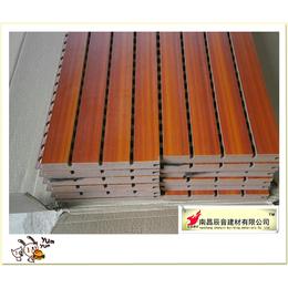 安顺市槽木线条装饰吸声板