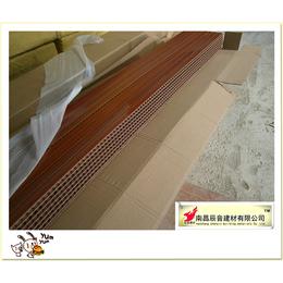 毕节市槽木线条装饰吸声板