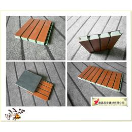 遵义市槽木线条装饰吸声板