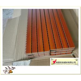 黔东槽木线条装饰吸声板
