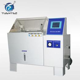 厂家环境试验qy8千亿国际 雾化试验机 盐雾试验机表面耐腐蚀试验