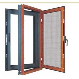 铝合金窗纱一体开窗 防蚊防虫对开窗  批发缩略图