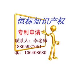 烟台专利怎么申请 申请专利需要什么材料
