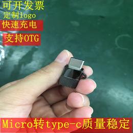 锌合金安卓转接头micro转乐视转换头手机转接头OTG转换头