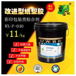 改进型纸塑胶  PU涂膜纸箱粘接 亲水亲油双功效
