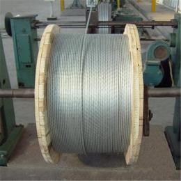 ****生产各种型号热镀锌钢绞线锌层热镀锌绞线