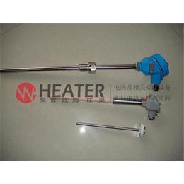 上海昊誉机械供应 Wz系列装配式热电阻 厂家直销 量大从优