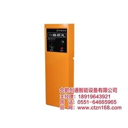 道闸停车场系统_合肥通创(在线咨询)_上海停车场系统