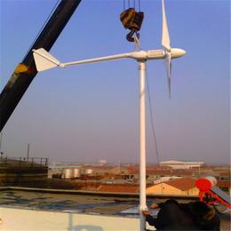 晟成2000W微型永磁风力发电机垂直轴 节能风电新标准
