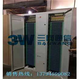 厂家供应CT-GPX09型光纤配线架 电信信团专用款