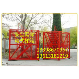 加强型施工梯笼酬勤桥梁施工通用