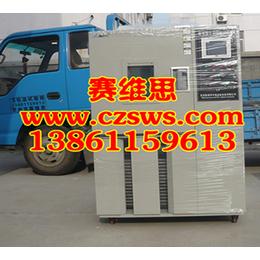 福州汽车manbetx官方网站恒温恒湿试验箱-福州高低温潮湿试验箱
