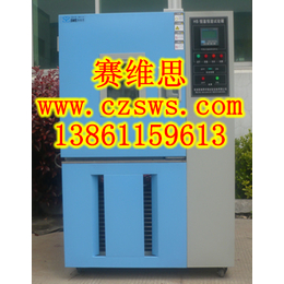 漳州汽车manbetx官方网站恒温恒湿试验箱-漳州高低温潮湿试验箱