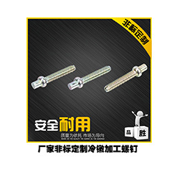 厂家定制漏电保护断路器五金金属配件加工不锈钢平头实心圆柱销轴