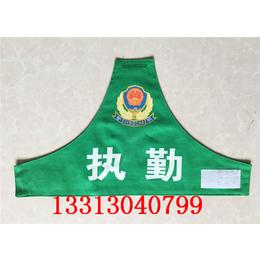 三角袖标专业定制 连肩袖章