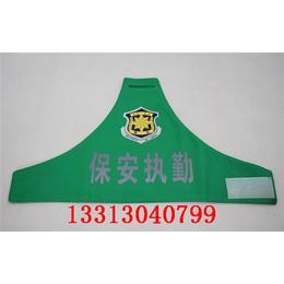 连肩袖标 反光袖标专业生产厂家