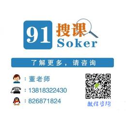上海浦东英语口语培训班 引导学员开口秀英语