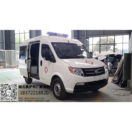 安徽东风120救护车厂家报价