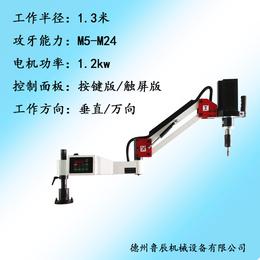 厂家直销1.3米按键套丝机垂直悬浮攻牙机盲孔深度设置