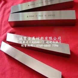 AAA超硬白钢车刀高速钢耐磨白钢车刀报价