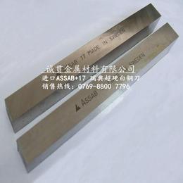 国产高硬度白钢车刀HSS高速钢白钢车刀