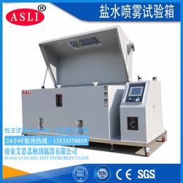 复合型盐雾试验箱-复合型盐雾试验箱价格查询