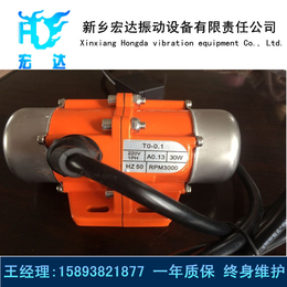 MVE21M振动电机  上海MVE41M微型电动机