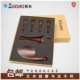 东莞南城Suzuki铃木出售小提琴配件全套