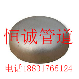 304不锈钢管帽厂家