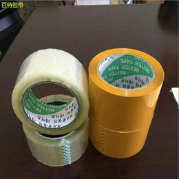 天津百特胶带专业供应BOPP透明胶带