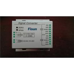 称重变送器生产厂家、星翔仪器(在线咨询)、称重变送器