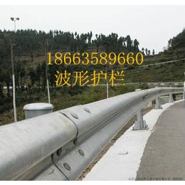 湖南株洲炎陵县防撞护栏价格W板护栏生产厂家