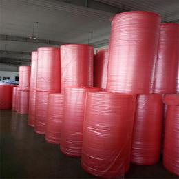 气泡膜 防震气泡膜 厂家供应 防刮伤包装