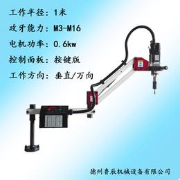 1米M3-M16数控套丝机按键垂直攻牙机盲孔深度设定