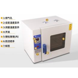 小型通用型烘箱厂家批发 电子烘干箱多少钱