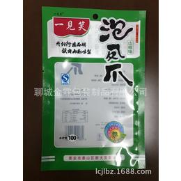 供应五家渠食品包装-供应五家渠食品真空包装-可来样加工