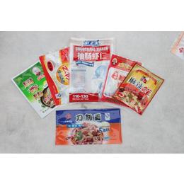 巴彦淖尔市金霖塑料彩印包装制品厂-专业生产食品包装