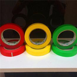 天津百特胶带专业供应美纹纸胶带 可制定