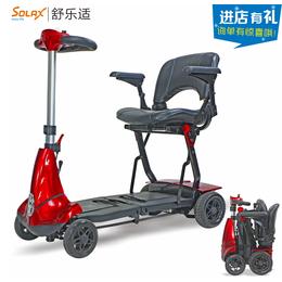 舒乐适S2043美国进口老年代步车四轮电动车残疾代步车助力车