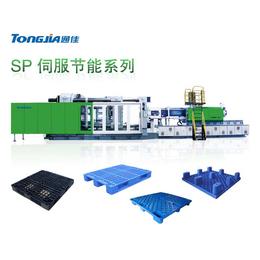 塑料货物  塑料托盘注塑机 设备  供应厂家