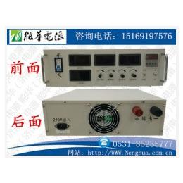 脉冲直流稳压电源-直流脉冲电源-高频换向脉冲直流电源