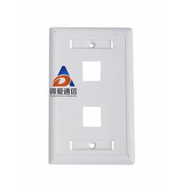 通信电脑网络双口信息面板86型插座弱电面板批发