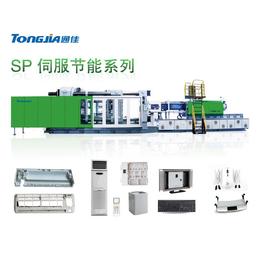 塑料家电外壳生产设备 家电塑料外壳生产设备