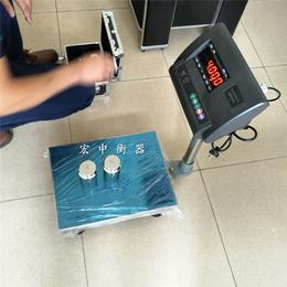 青海不锈钢电子台秤现货包邮
