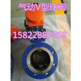 供应球阀 KJQ641H-16C 气动调节V型球阀结构参数